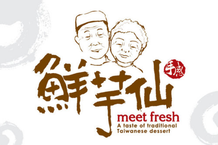 Meet Fresh's logo