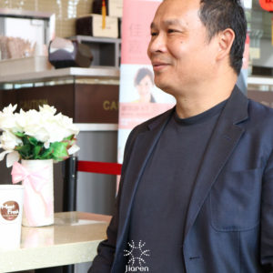 Meet Mr. Xinqin Fu, the founder of Tea Chansii